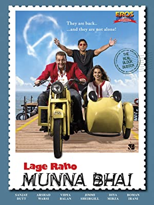 munna bhai mbbs full movie with english subtitle download for 24