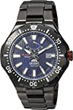 Orient Men's 'M-Force Delta' Japanese Automatic Stainless Steel Diving Watch, Color:Silver-Toned (Model: SEL07001D0)