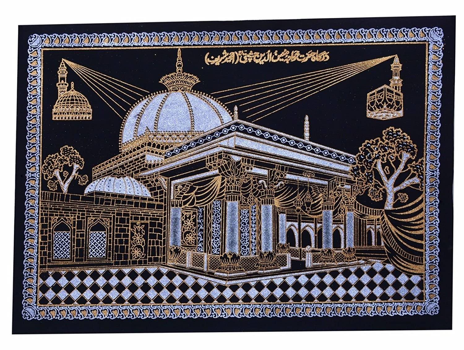 Buy ajmer sharif islamic art khwaja garib nawaj kalma shining buy ajmer sharif islamic art khwaja garib nawaj kalma shining printed wall hanging online at low prices in india amazon thecheapjerseys Images