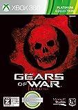 Gears of War Xbox360 プラチナコレクション 【CEROレーティング「Z」】