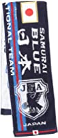 (Jリーグエンタープライズ)J.LEAGUE ENTERPRISE サッカー 日本代表 観戦グッズ タオルマフラー 日の丸