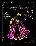 [ラゴデザイン] スクラッチカラーリング 子供用 プリティープリンセス Scratch Coloring_Pretty Princess