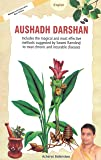 Aushad Darshan (English)
