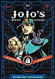 JoJo's Bizarre Adventure: Part 3-Stardust Crusaders, Vol. 1 (JoJo's Bizarre Adventure: Part 3--Stardust Crusaders)