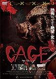 CAGE ケージ [DVD]