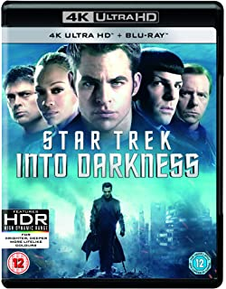 star trek 2009 movie download in tamil