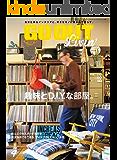 GO OUT特別編集 GO OUT LIVIN' Vol.4