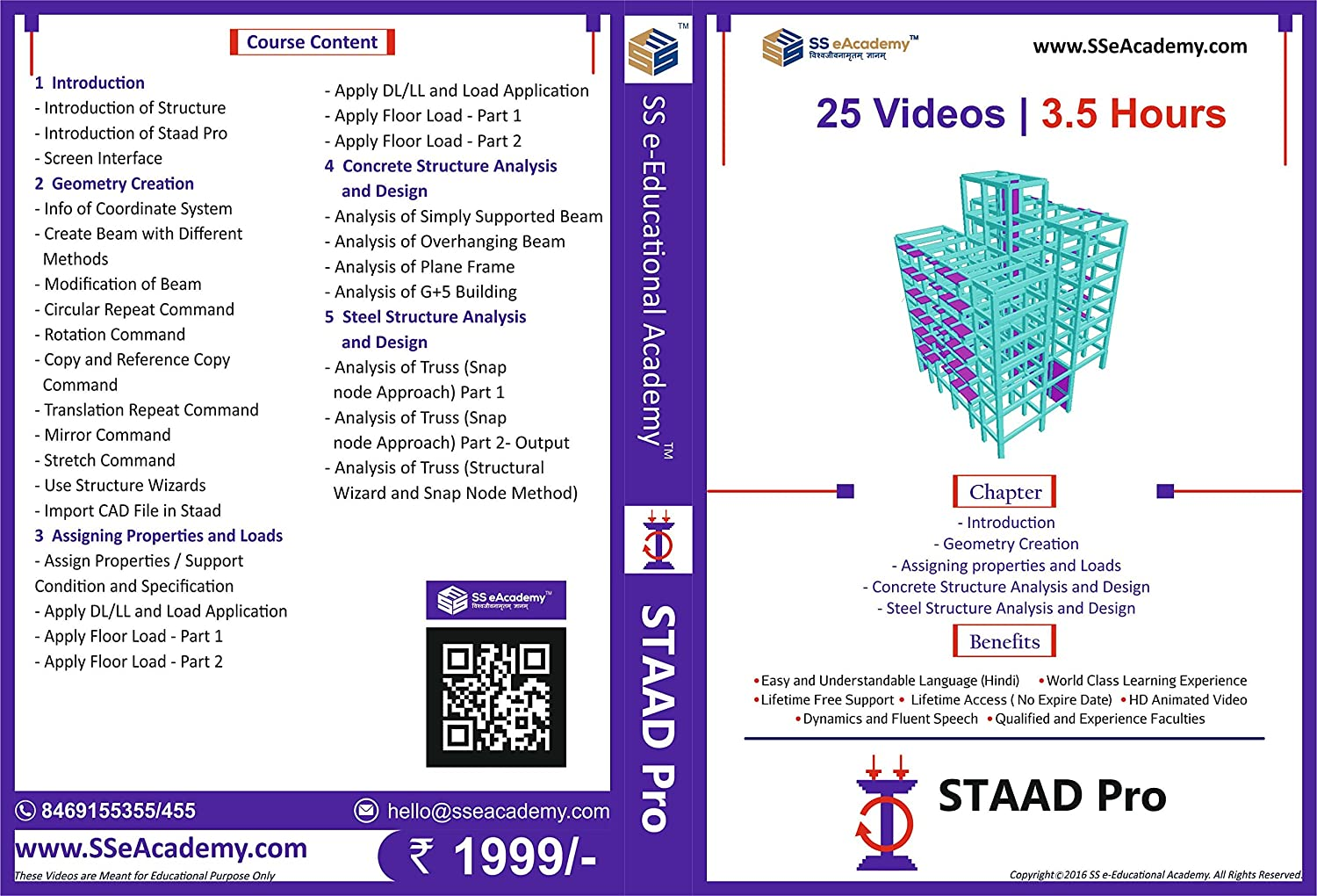 Professional AutoCAD ,Bentley Revit and Staad Pro Training
