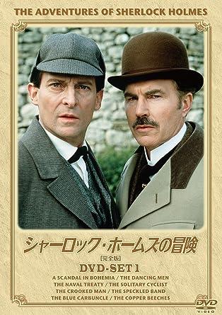 「シャーロックホームズ」の画像検索結果