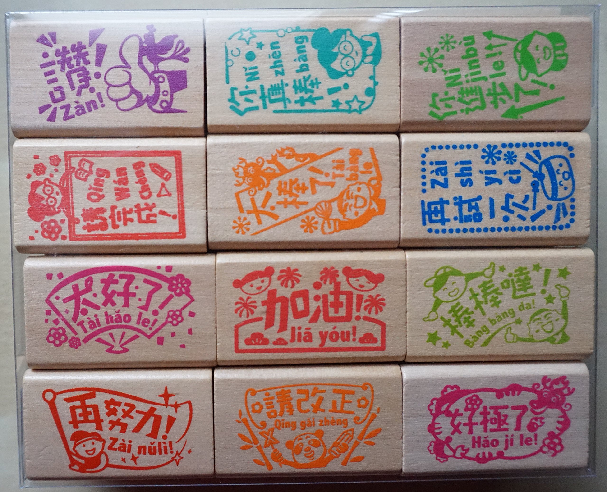 Motivational Woodblock Stamp Set in Mandarin Chinese for Children (Traditional Chinese)