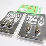FTD–4(Lot de 2packs de 2) Korda Heli Lave-vaisselle compte-gouttes plomb Système de libération (Disponible en marron et vert) pour pêche à la carpe Bas de ligne en nylon–Livré avec 10crochets FTD à