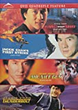 The Jackie Chan Experience Quadruple Feature