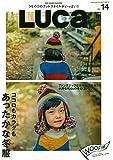 LUCa Vol.14 (ダクト)