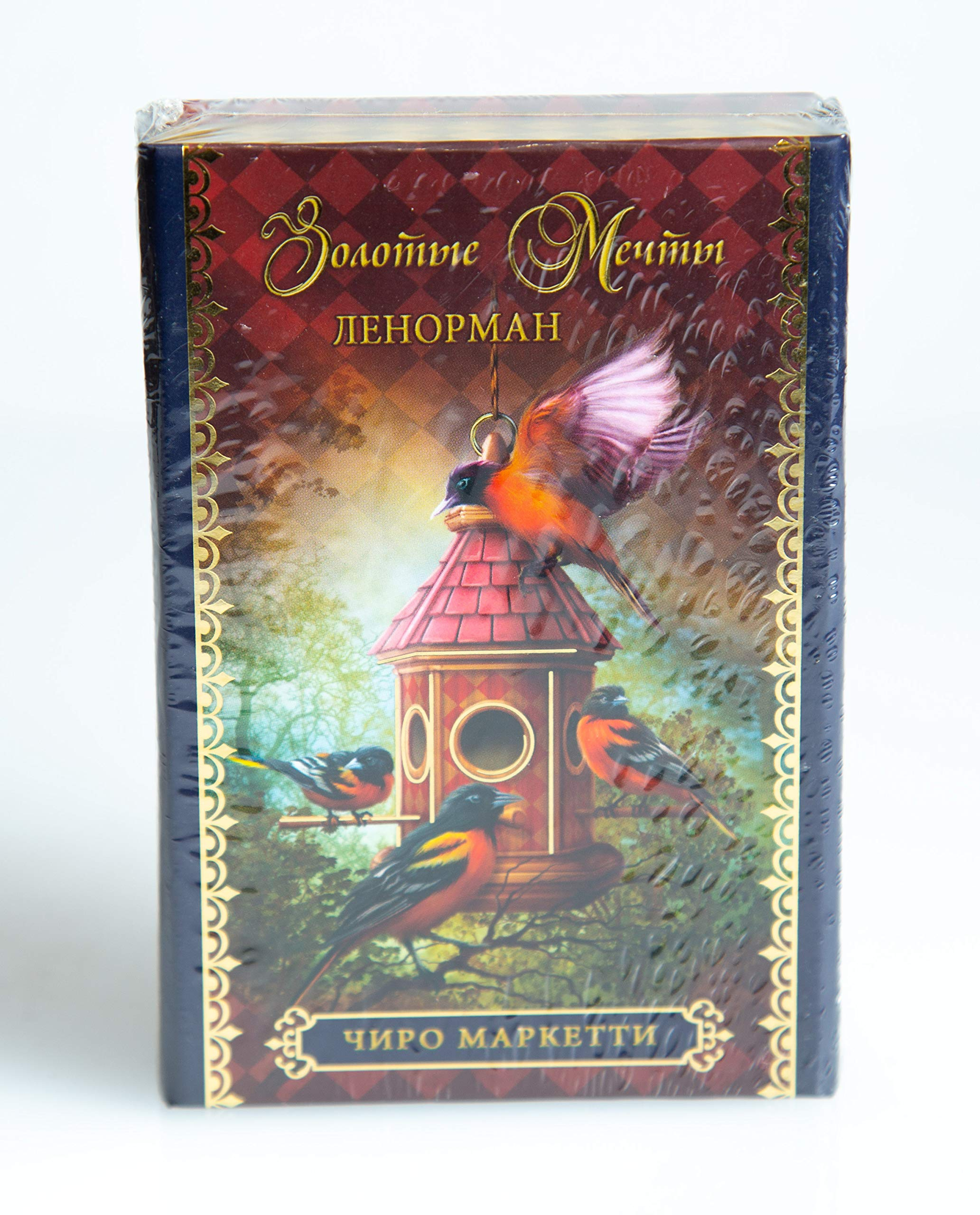 Gilded Reverie Lenormand by Chiro Marchetti 36 Tarot Card Deck Russian Edition (with Gold Trim)