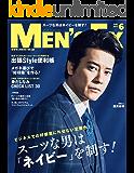 MEN'S EX (メンズ・イーエックス) 2017年 6月号 [雑誌]