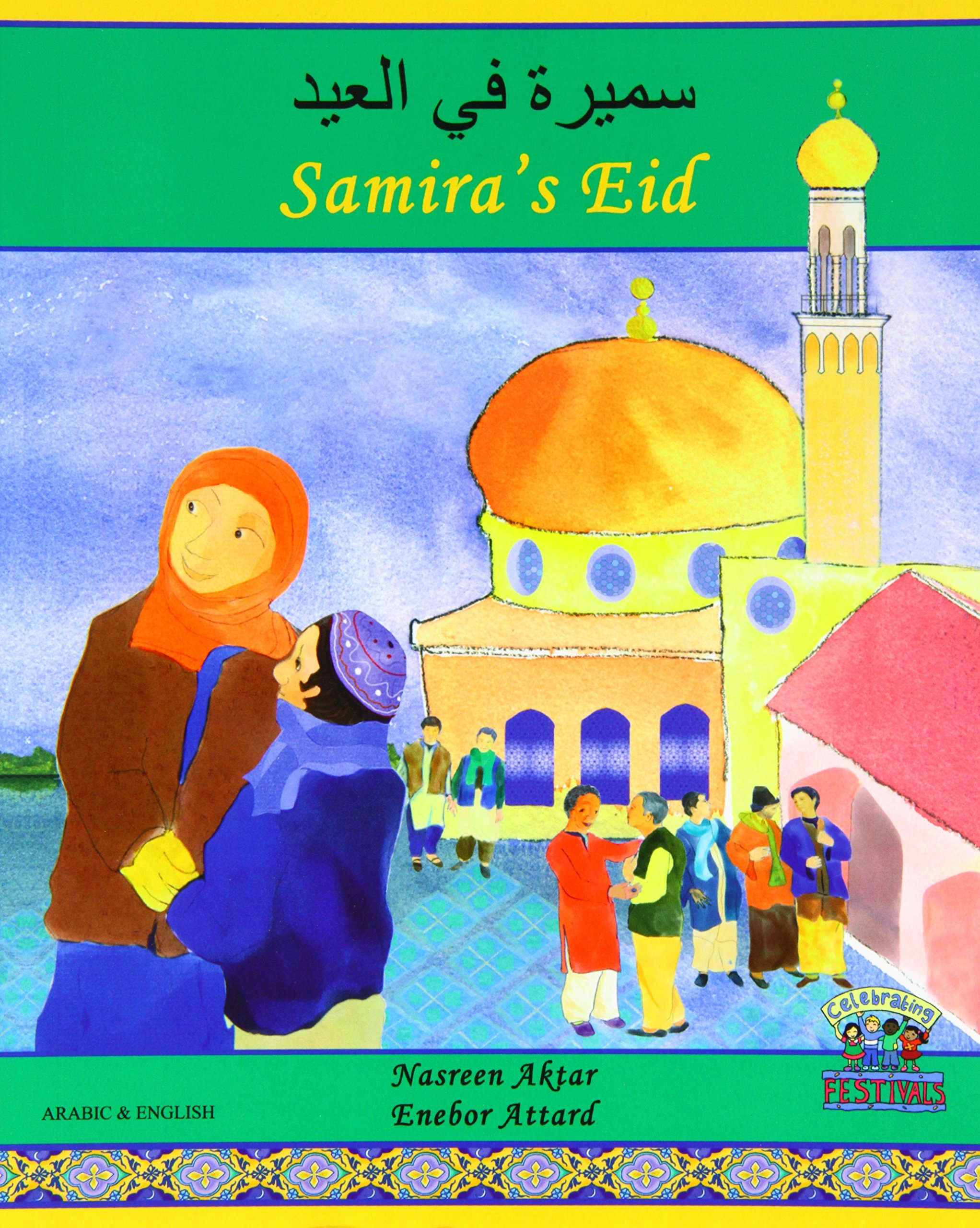 Samira's Eid (English and Arabic Edition)