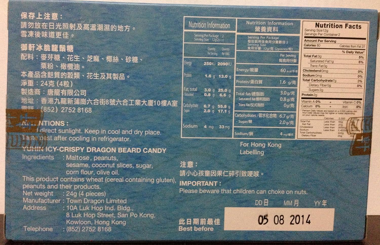 Amazon.com : Hong Kong Style Dragon Beard Candy 100% Hand Made 24g x ...