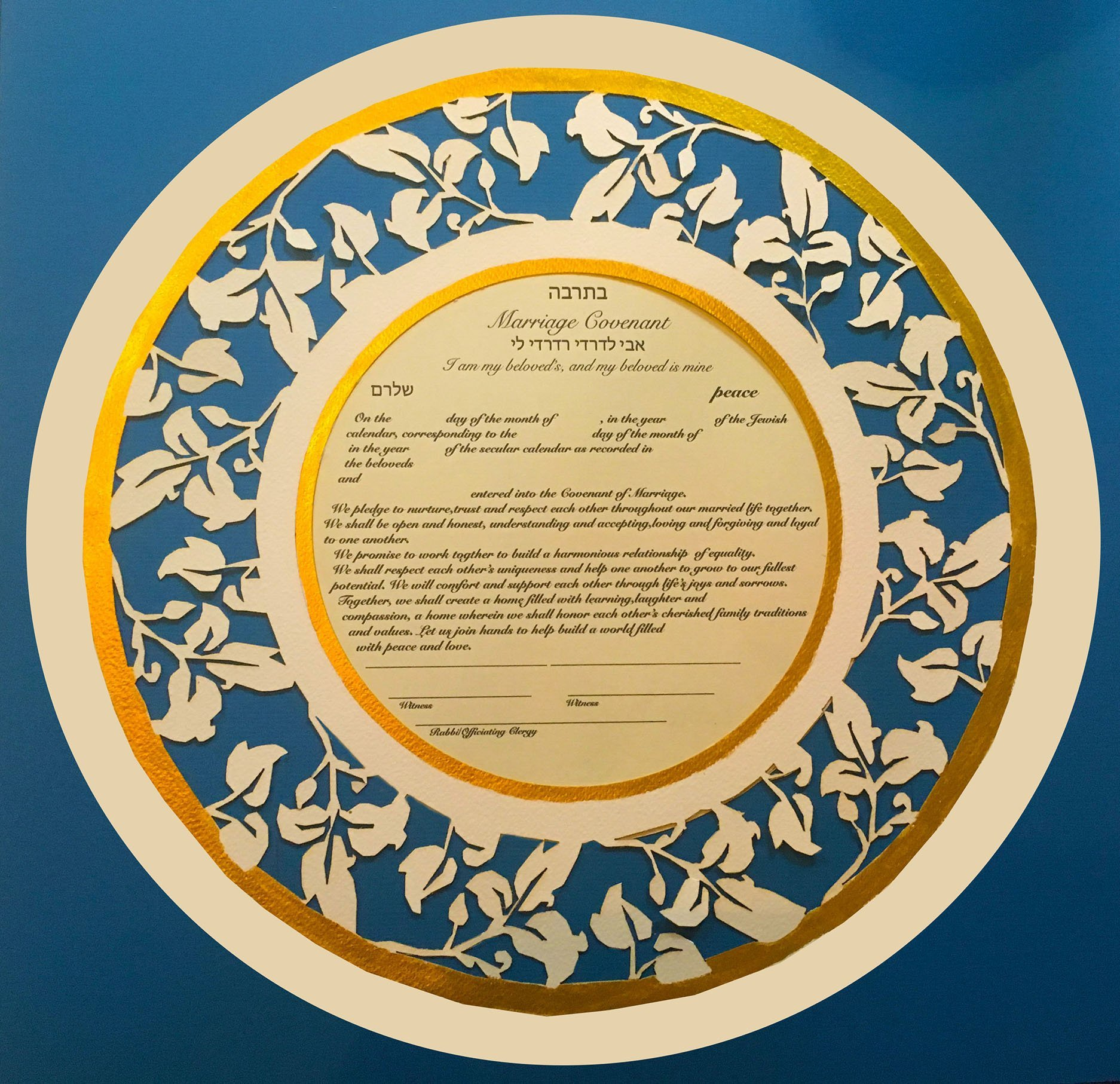 Paper Cut Floral Ketubah Marriage Wedding Contract Including Storage Envelope Choice of Colors Personalization and Gold Accents Available Double Mat Included! by Purple Comet Designs