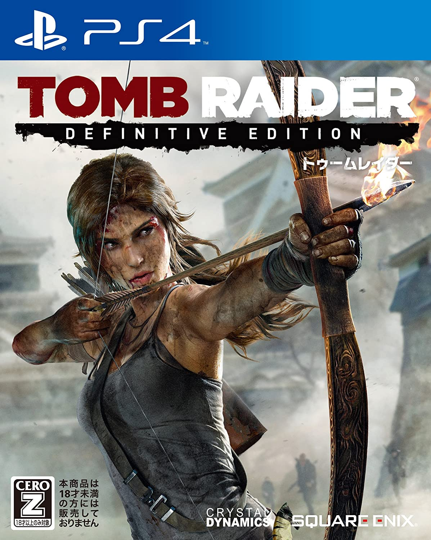 PS4おすすめアドベンチャーゲーム