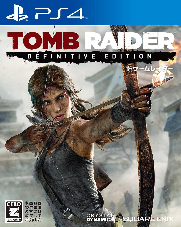 Amazon.co.jp: トゥームレイダー ディフィニティブエディション【CEROレーティング「Z」】 , PS4 ゲーム