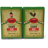 Szeged -Chicken Rub / Gourmet Rub / 2 -5 Oz. Tins
