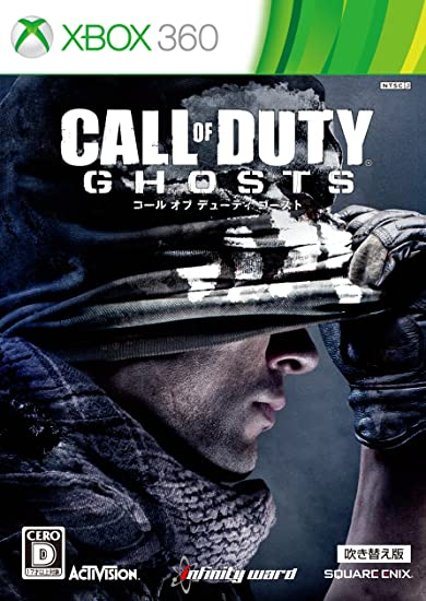 Call of Duty:Ghosts 吹替え版(xbox360)