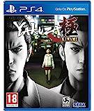 Yakuza Kiwami Standard Edition (PS4)