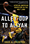 Alley-Oop to Aliyah: African American Hoopsters in the Holy Land