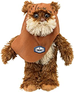 Amazon.com: R2D2 – Star Wars Saga Buddies – Gorro Felpa ...