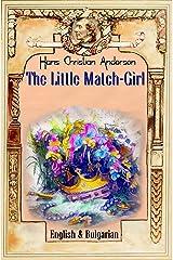 The Little Match Girl: English & Bulgarian Kindle Edition