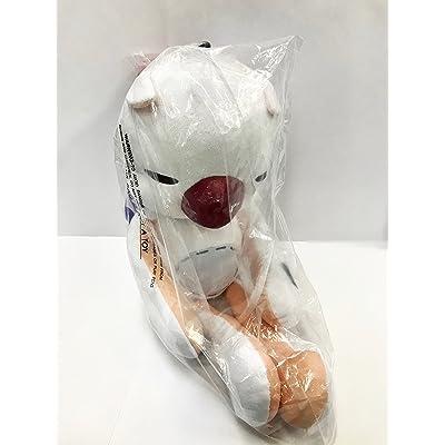 "Final Fantasy XV FF15 Kuplu Kopo Moogle Big Plush Stuffed Doll 23"": Toys & Games"