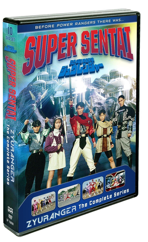 Amazon com: Super Sentai Zyuranger: Yuuta Mochizuki, Aohisa