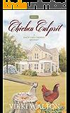 Chicken Culprit: (Backyard Farming Mystery Series) (Cozy Mystery) (A Backyard Farming Mystery Book 1)