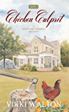 Chicken Culprit: (Backyard Farming Mystery Series) (Cozy Mystery) (A Backyard Farming Mystery Book 1)
