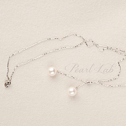 998899ba12740 Y Double Pearl Necklace | 8mm Round White Japan Akoya Pearl ...