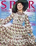 SPUR (シュプール) 2020年3月号 [雑誌]