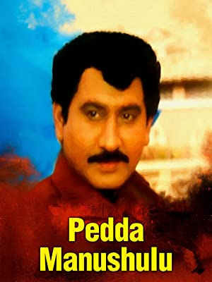 Image result for Peddamanushulu (1999)