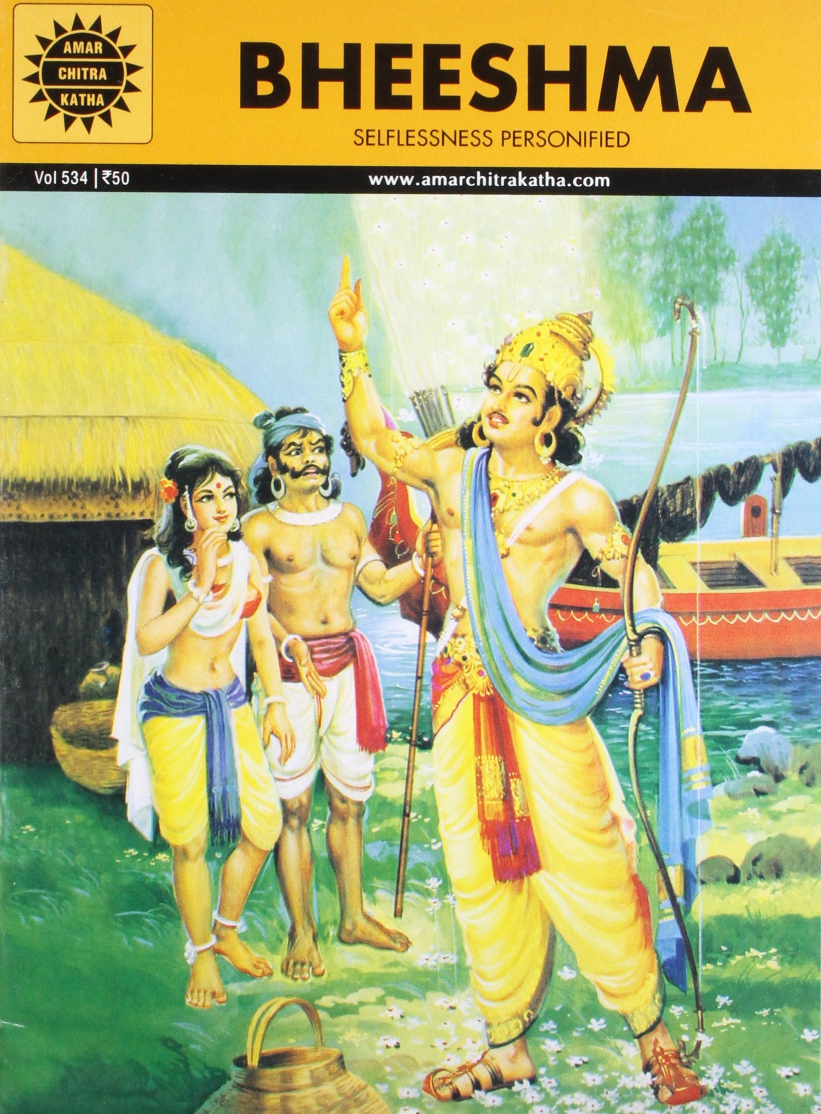 Buy Bheeshma Amar Chitra Katha Book Online At Low Prices In India Bheeshma Amar Chitra Katha Reviews Ratings Amazon In