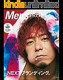 Men's PREPPY(メンズプレッピー) 2019年12月号(理美容ブランディングはどこへ行く?)[雑誌]