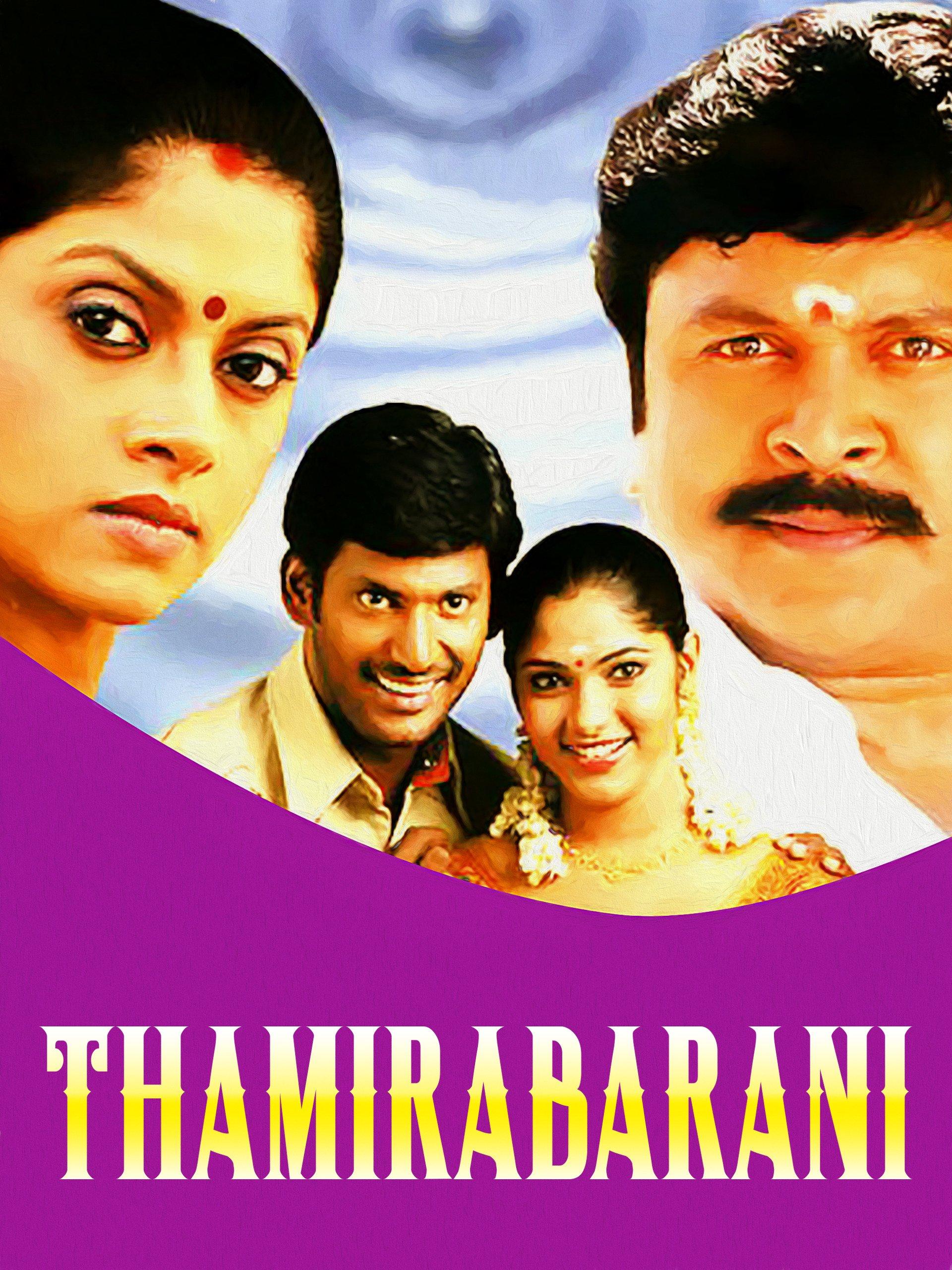 Thamirabharani 2007 576p WEBHD AVC Tamil[AAC 2 0] – Hon3y