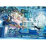 500ピース ジグソーパズル めざせ!パズルの達人 ワールドエンド―アリスの鏡の国へ(38x53cm)