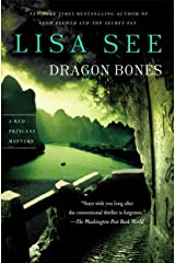 Dragon Bones: A Novel (Red Princess Mysteries Book 3) Kindle Edition