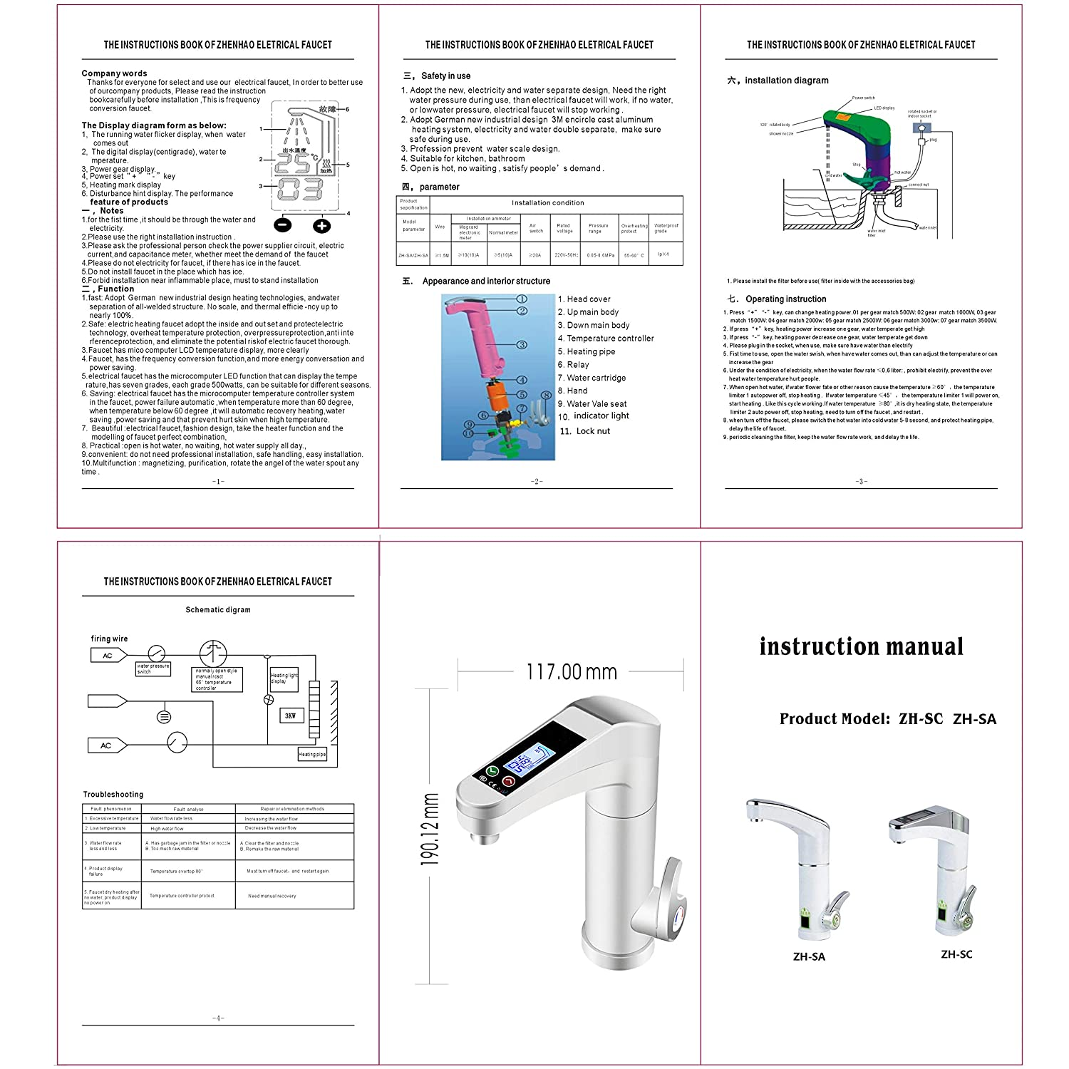 Intelligent Lcd Electric Heater Kitchen Faucet Instant Hot Water Tap Vs Commodore Central Locking Wiring Diagram Tankless Home