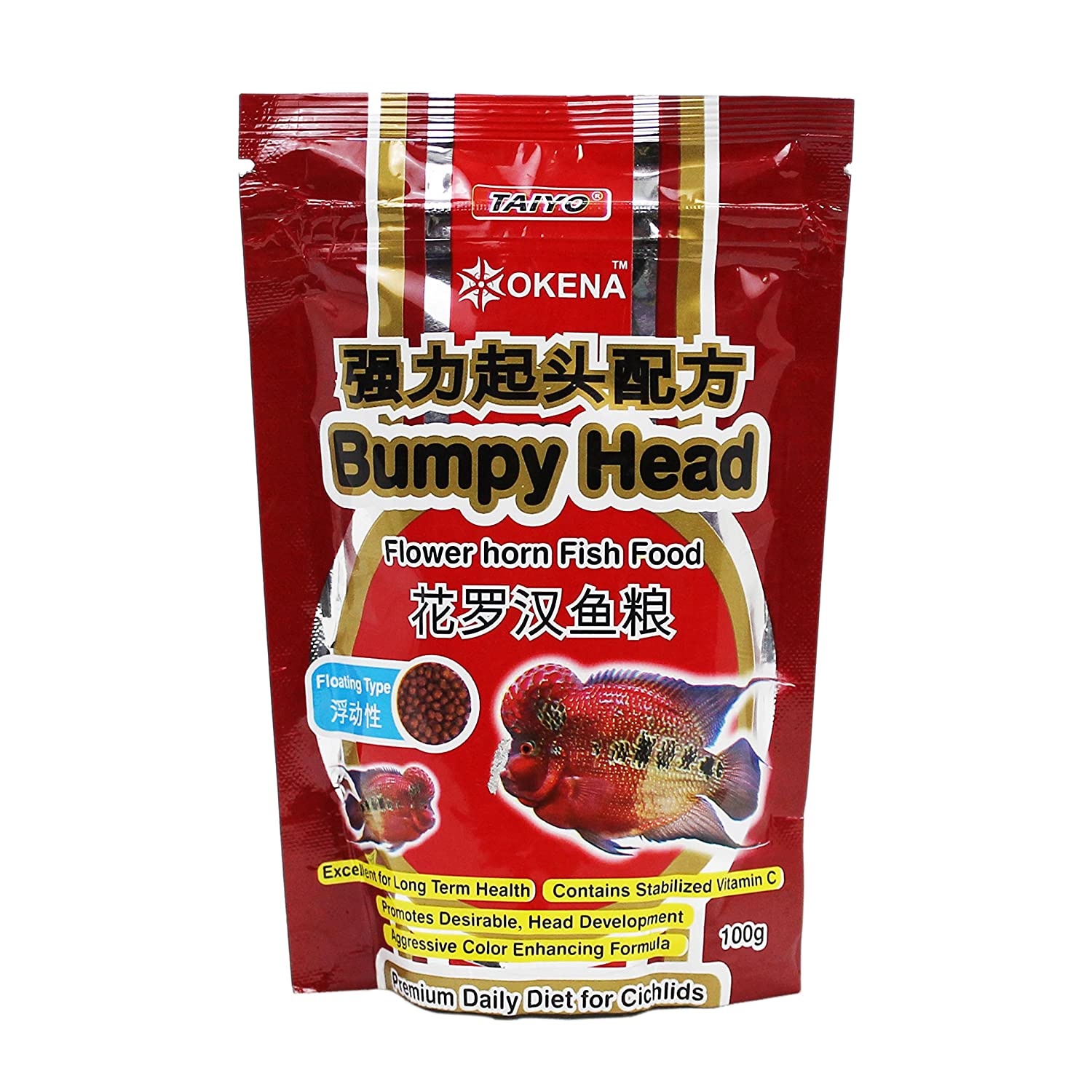 Buy Taiyo Bumpy Head Fish Food - (100g) Online at Low Prices in ...