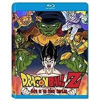 Goku es un Saiya Jin [Blu-ray]