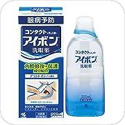 【医薬品】洗眼剤