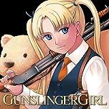 Gunslinger Girl (Issues) (15 Book Series)