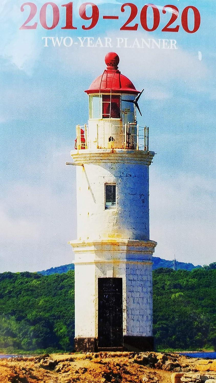Lighthouse 2019-2020 2 Year Pocket Planner