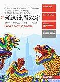 Shuo hànyu, xie hànzì. Parla e scrivi in cinese. Per le Scuole superiori. Con aggiornamento online: 2