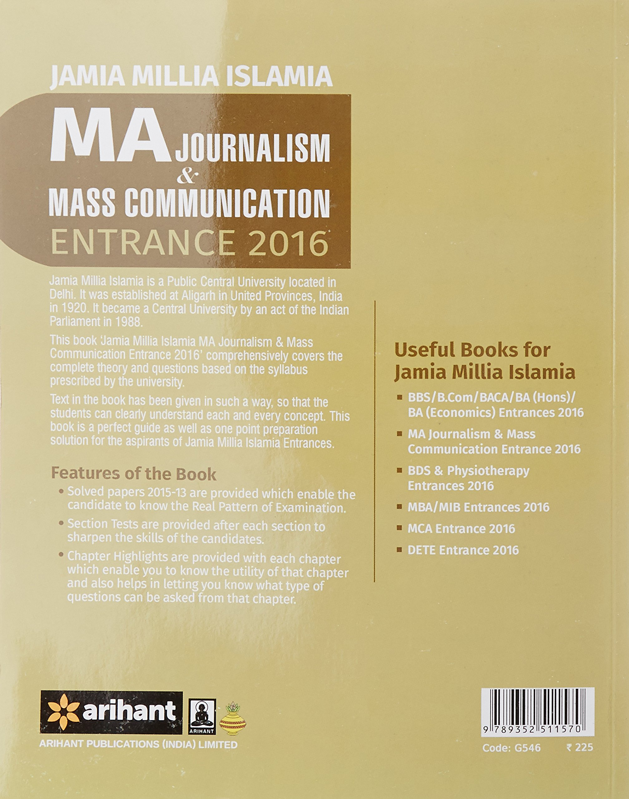 Buy the perfect study resource for jamia millia islamia ma buy the perfect study resource for jamia millia islamia ma journalism mass communication entrance 2017 book online at low prices in india the fandeluxe Images